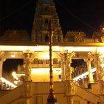 Suryanarayan Temple