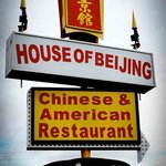 Correct picture of House of Beijing