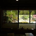 Hanzuiryo Foto