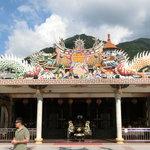 Outro templo logo abaixo