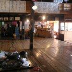 桃岩荘(囲炉裏の間)