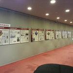 Hallway Leading to Exhibit Room