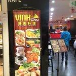 ภาพถ่ายของ Vinh City Entertainment