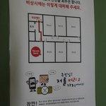 7 rooms per floor