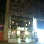 Front door on 55th Street
