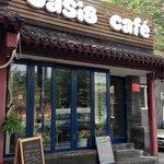 oasis cafe1