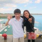 with ikedasan