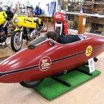 Replica streamline shell of Burt Munro's Indian bike.