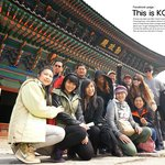 This is KOREA - Private Day Tours