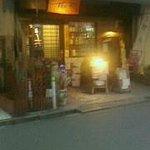 Foto de Suzunoki