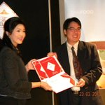 Received Award from Thai Prime Minister