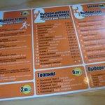 the 'menu'