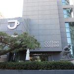 Photo de Coffee Cojjee