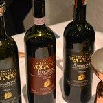 Amarone -  Fratelli Vogadori Winery