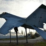 Авиационно-технический музей