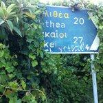 Photo de Kerkis Bay Hotel