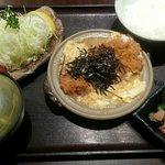 Tongatsu set~