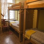 Photo de Landmark Hostel Arbat