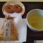 Japanese sweets and tea