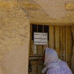 Guardian opening the tomb of Ni-Ankh-Pepy-Khem