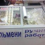 frozen Pelmeni