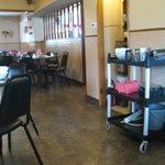 Inside Katina's
