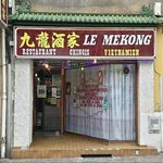 Le Mekong Chinese Restaurant