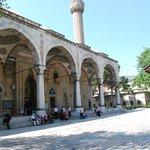 Sultan II. Beyazit Mosque & Theological College