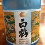 great sake!