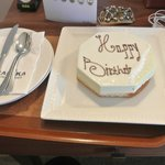 Birthday cake from the hotel