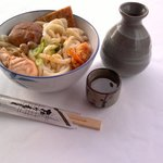 ...The Famous Kyushu Udon dish