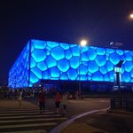 the Watercube at its very best.