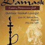 Damask Cafe