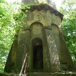 Katzenbuckel Observation Tower