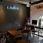 Caffe Bene  Gwangyo Café road Store