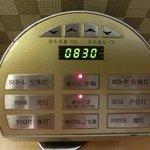 サウンドシステムと部屋の電灯スイッチ