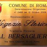 Targa Comune di Roma