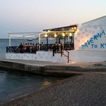 To Kyma taverna, Ireon - beautiful food right in the seafront