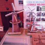 風車の中の展示