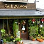 Photo de Cafe Du Mon