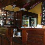 Au Regal Bar
