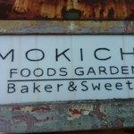 Mokichi Foods Garden