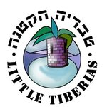 Foto de Little Tiberias