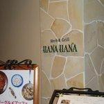 Herb&Grill Hanahana Foto