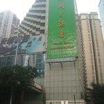 Photo of Luohu Hotel