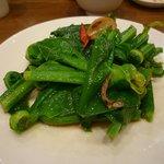 Long Xu Cai