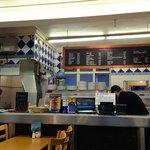 Front inside Cafe area