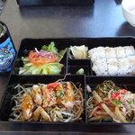 Tasty box lunch