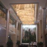 Hunan Mansion Foto
