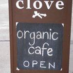 Clove Organics Mildura